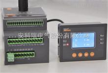 安科瑞 ACM3 分体式配电线路过负荷监控装置