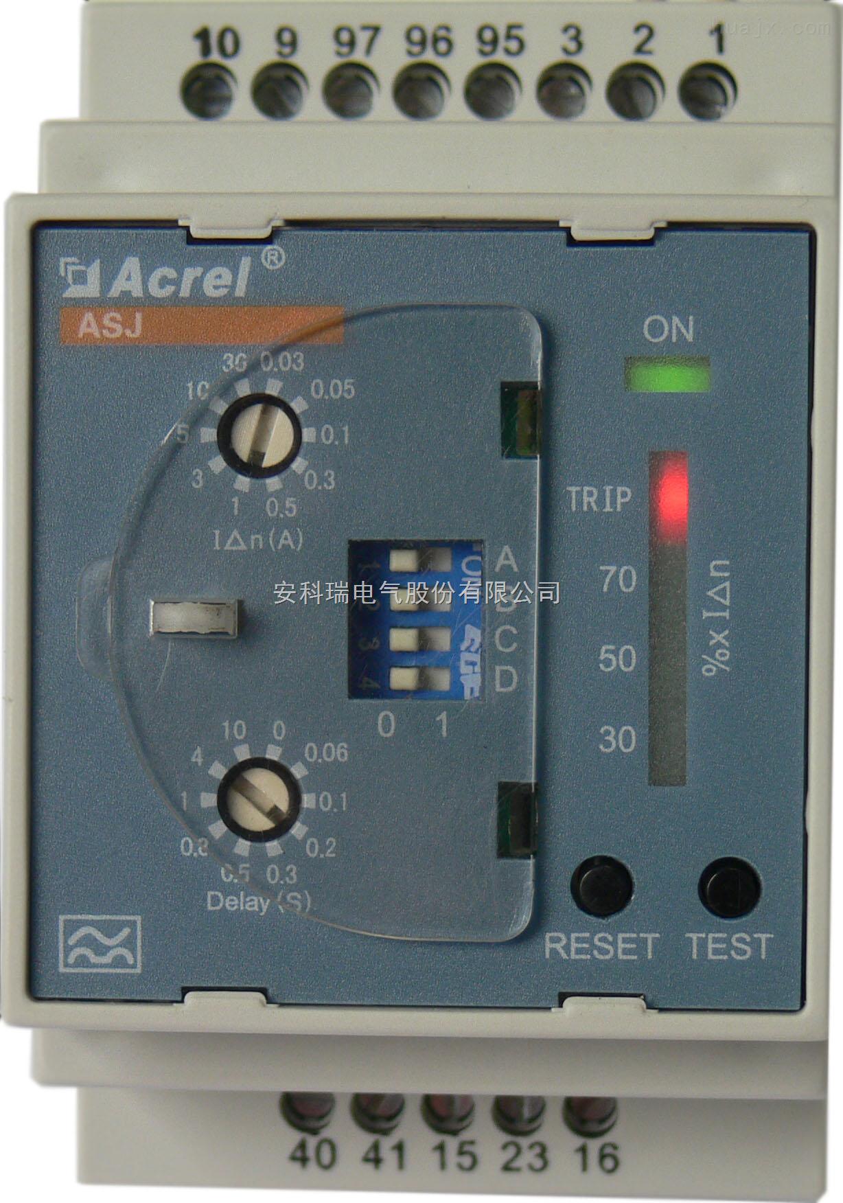 asj系列剩余电流继电器可与低