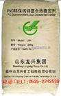 PVC热稳定剂-701