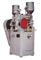 ZP-33-旋转式压片机