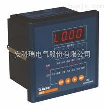安科瑞 ARC-8/JK 8组嵌入式功率因数自动补偿控制器