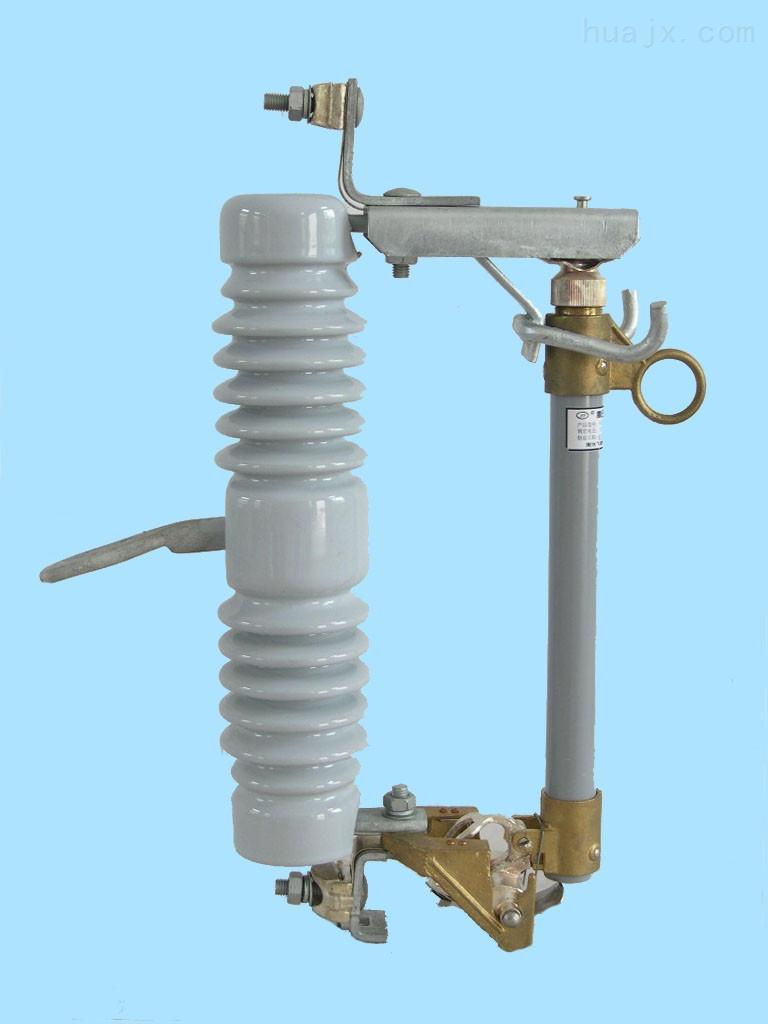 跌落式熔断器,喷射式熔断器是10kV配电线路分支线和配电变压器最常用的一种短路保护开关,它具有经济、操作方便、适应户外环境性强等特点,被广泛应用于10kV配电线路和配电变压器一次侧作为保护和进行设备投、切操作之用。 它安装在10kV配电线路分支线上,可缩小停电范围,因其有一个 明显的断开点,具备了隔离开关的功能,给检修段线路和设备创造了一个安全作业环境,增加了检修人员的安全感。安装在配电变压器上,可以作为配电变压器的主保护,所以,在10kV配电线路和配电变压器中得到了普及。 外跌落式熔断器适用于交流50H