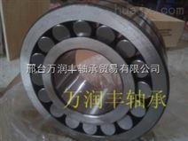 原厂23280 BK/W33轴承国产调心滚子轴承 钢厂轴承