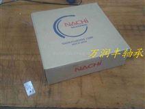 进口7316DF轴承NACHI进口轴承配对轴承