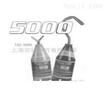 TAG5000�������߸�ѹ������
