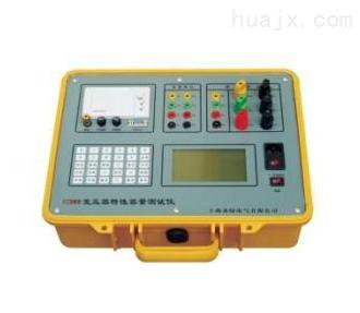 ST3008高压变压器容量特性测试仪