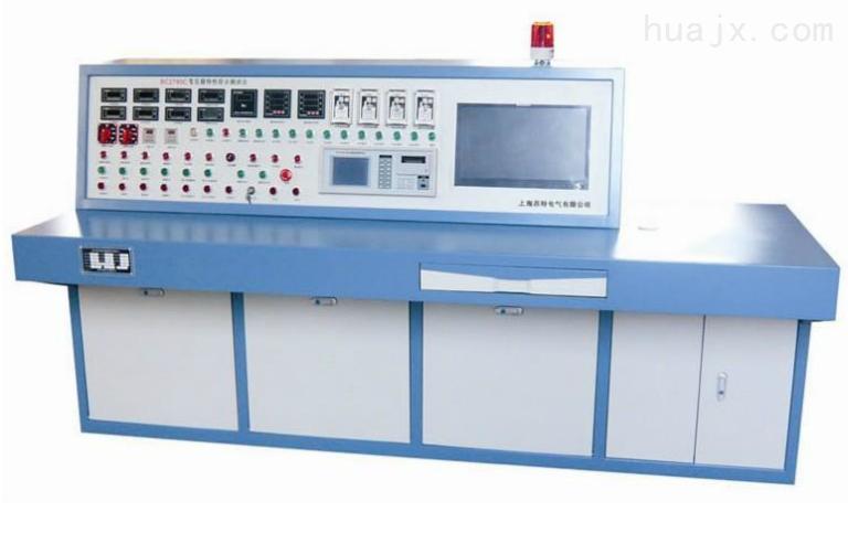 BC-2780变压器测试台