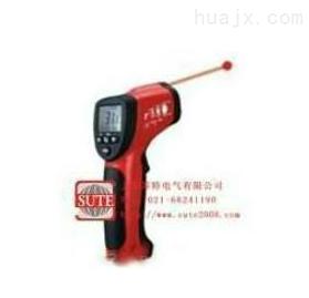 ET9835二合一红外测温仪