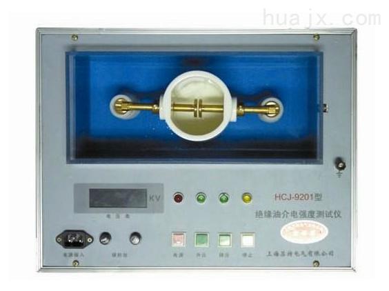 HCJ-9201��浩饔湍�涸���C