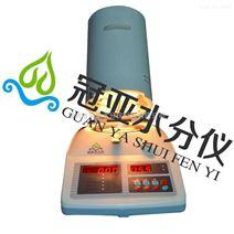 脱水葱片快速水分检测仪性能/操作规程