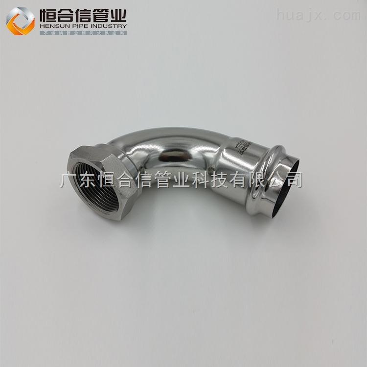 厂家直销不锈钢内牙弯头 不锈钢管件 双卡压式管件 饮用水管件