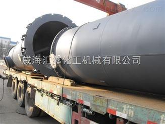 大容积换热设备,大型工业换热器