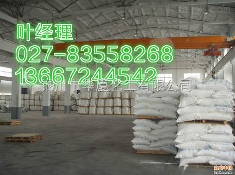 酵母-β-葡聚糖湖北武汉哪里有卖