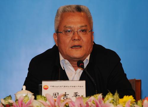 周吉平:政策保障对巩固页岩气发展很重要
