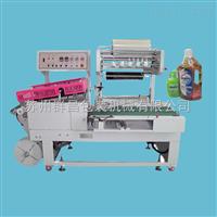CCP- L501型全自动包装封切机