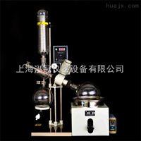 3L上海厂家批发旋转蒸发(仪)器
