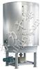 苏力干燥供应碳酸铜烘干机