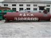 贵州回转式豆渣烘干机价格便宜|毕节转筒型豆渣烘干机器质量有保障XX08
