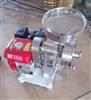 HK-820旭朗汽油带动磨粉机,新款流动作业磨粉机