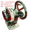TDP-1.5高品质压片机,精品压片机