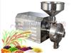 HK-820五谷杂粮磨粉机 磨粉机型号 磨粉机销售 磨粉机价格