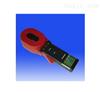 ETCR2000G型高端多功能钳形接地电阻仪