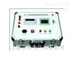 JD-II地网接地电阻测试仪