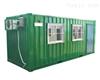 st电力检修移动集装箱