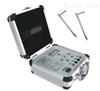 HT2670高压绝缘电阻测试仪