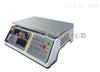 ACS-330公斤计价秤,ACS计价电子秤