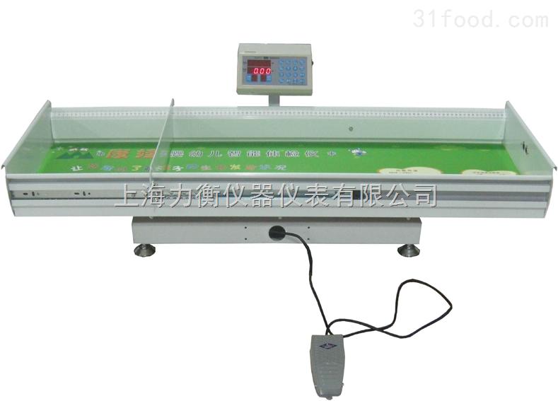 WS-RT-1G0-3岁婴幼儿智能体检仪,可测量身高体重秤及身体指标